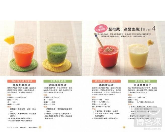 am-juice-7b