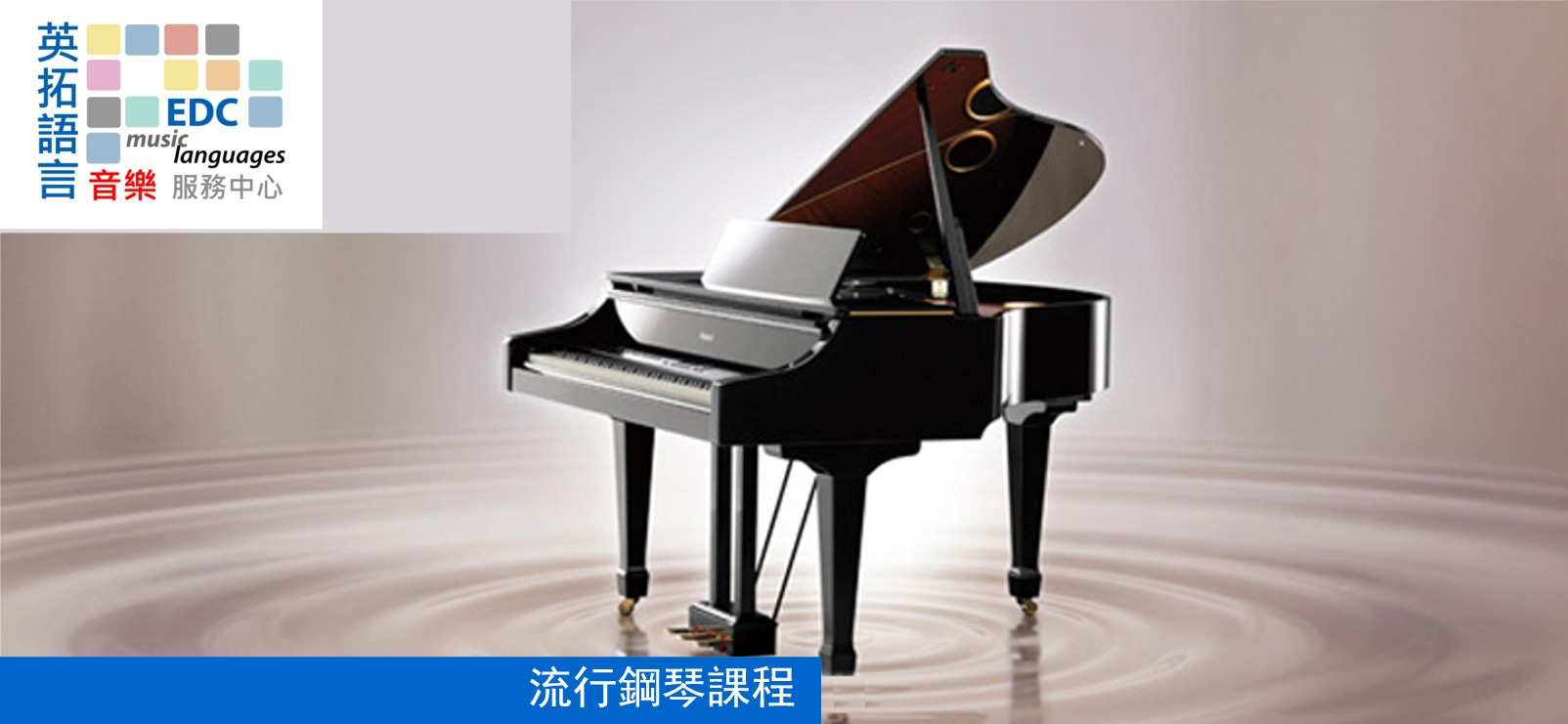 piano private lessons